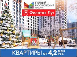 Город-парк «Первый Московский» Мечтайте по-крупному!